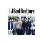 三代目 J Soul Brothers/LOVE SONG
