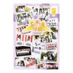 SKE48学園 DVD−BOXV