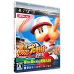PS3/実況パワフルプロ野球2011