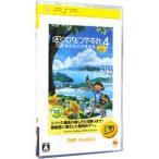 PSP/ぼくのなつやすみ4 瀬戸内少年探偵団、ボクと秘密の地図 PSP the Best