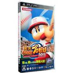 PSP/実況パワフルプロ野球2011