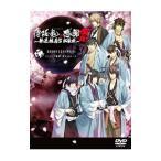 薄桜鬼 感謝祭  新選組通信 出張版   DVD