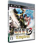 PS3/戦国無双3 Empires