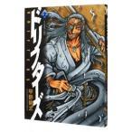 ネットオフ ヤフー店で買える「ドリフターズ 2/平野耕太」の画像です。価格は198円になります。