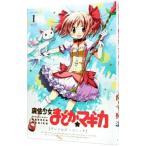 魔法少女まどか☆マギカ アンソロジーコミック 1/アンソロジー