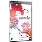PSP/ファイナルファンタジー零式