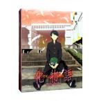 【Blu-ray】化物語 バケモノガタリ Blu-ray Disc Box