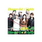 AAA/Charge Go!|Lights