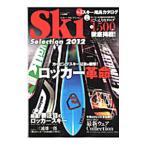 スキーセレクション 2012
