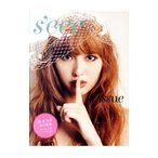 s'eee 1st issue/鈴木えみ