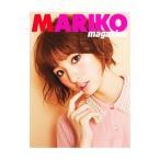 MARIKO magazine /篠田麻里子【編】