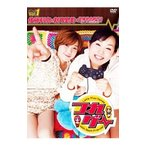 DVD/つれゲー Vol.1 佐藤利奈&新井里美×絶体絶命都市2−凍てついた記憶たち−