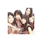 9nine/チクタク☆2NITE