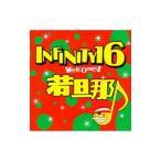 INFINITY 16/KAKUGO