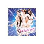 9nine/少女トラベラー 初回限定盤C