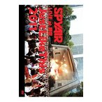 DVD/SPYAIR LIVE at 野音「Just Like This 2011」