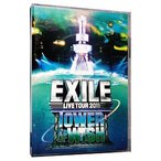 EXILE LIVE TOUR 2011 TOWER OF WISH〜願いの塔〜(3枚組)