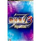 PSP/戦国無双3 Z Special