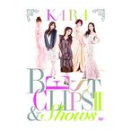 KARA BEST CLIPS II&SHOWS 初回限定版画像