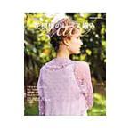花模様のレ-ス編み アクセサリ-のように身につける普段使いの美しいレ-