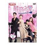 最高の愛〜恋はドゥグンドゥグン〜 DVD−SET1
