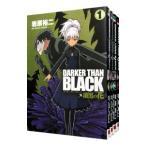 DARKER THAN BLACK−漆黒の花− <全4巻セット>