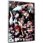 DVD/AKB48 紅白対抗歌合戦