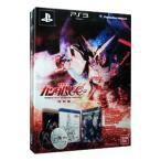 出版社:バンダイナムコゲームス、ジャンル1:プレイステーション3、品番:BLJS10167、発売日:...