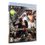 PS3/ドラゴンズドグマ [体験版DLコード付属・使用保証なし]