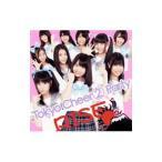 Tokyo Cheer(2) Party/ライズ(初回限定盤B)