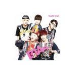 B1A4/Beautiful Target−Japanese ver.− 初回限定盤B