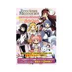 Precious Memories Complete Card Collection魔法少女まどか★マギカ /ムービック