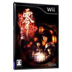 ショッピングWii Wii/零〜眞紅の蝶〜