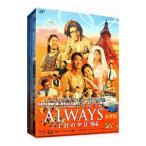 Blu-ray/ALWAYS 三丁目の夕日'64 豪華版