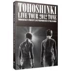 東方神起 LIVE TOUR 2012 〜TONE〜 初回限定版
