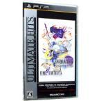 PSP/ファイナルファンタジーIV コンプリートコレクション アルティメット ヒッツ (FF4)
