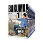 バクマン。 (全20巻セット)/小畑健
