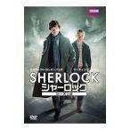 SHERLOCK シャーロック シーズン2 DVD−BOX