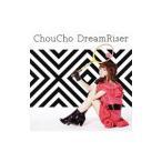 「ガールズ&パンツァー」OP主題歌〜Dream Riser