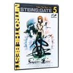 PC/STEINS;GATE 廉価版(Nitro The Best! Vol.5)