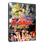ももクロChan Presents ももいろクローバーZ 試練の七番勝負 episode2 DVD−BOX