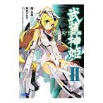 武装神姫 2/コナミデジタルエンタテインメント