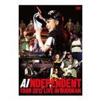AI「INDEPENDENT」TOUR 2012−LIVE in BUDOKAN