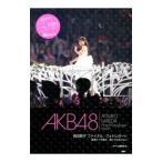 AKB48前田敦子ファイナル・フォトレポート/アイドル研究会