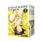 NIGHTMARE MAKER (全6巻セット)/Cuvie