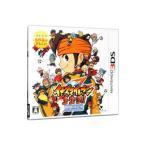 3DS/イナズマイレブン1・2・3 円堂守伝説