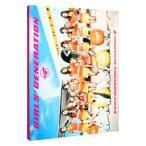 少女時代/GIRLS' GENERATION II 〜Girls & Peace〜 初回限定盤画像