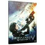 バイオハザードV リトリビューション  DVD