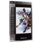 PSP/アルティメット ヒッツ キングダム ハーツ バース バイ スリープ (廉価盤)