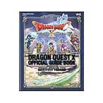 ドラゴンクエストX 目覚めし五つの種族 オンライン 公式ガイドブック 下巻 知識編  冒険者おうえんシリーズ